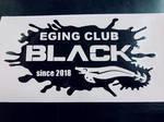 エギングブラックさんのプロフィール