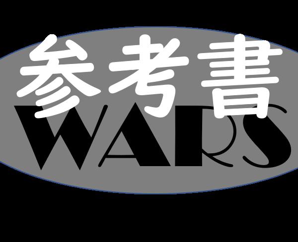 s_warsさんのプロフィール