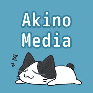 アキノメディア