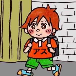 アス太郎2の漫画・イラストうっかりHP