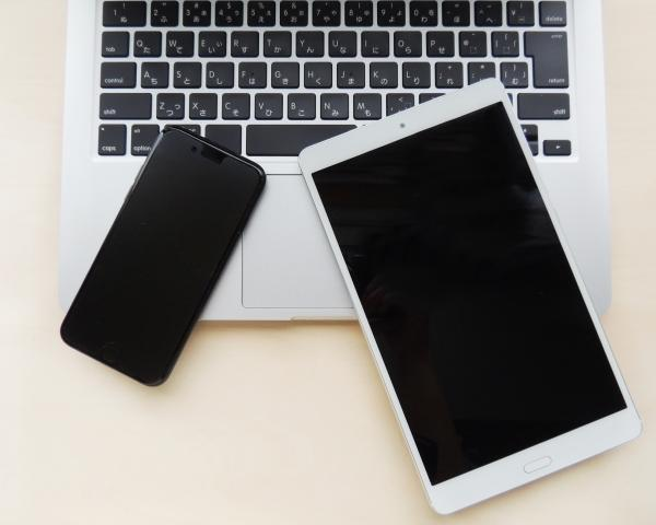 パソコン・スマートフォン・タブレット関連の小さな情報室