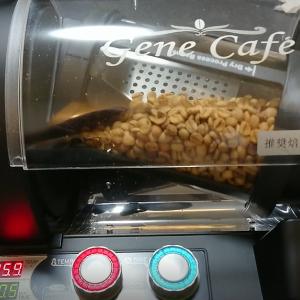 ウラバグのコーヒー遊戯