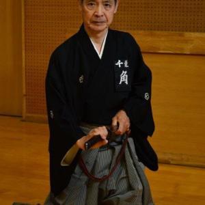 千葉県剣道連盟居合道部(iaidou)八千代支部