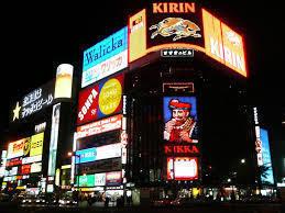 札幌の飲食業を内緒で応援する税理士の日記