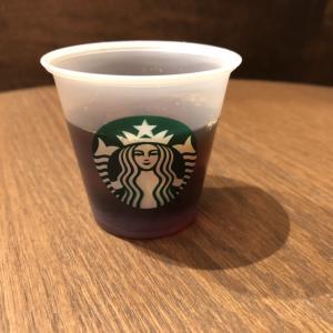 コーヒー好きのブログArigaaman's Cafe