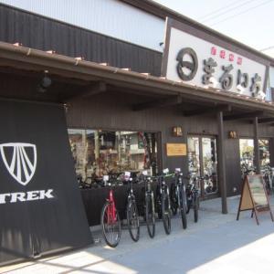 トレックコンセプトストア まるいち丁田店 オフィシャルブログ