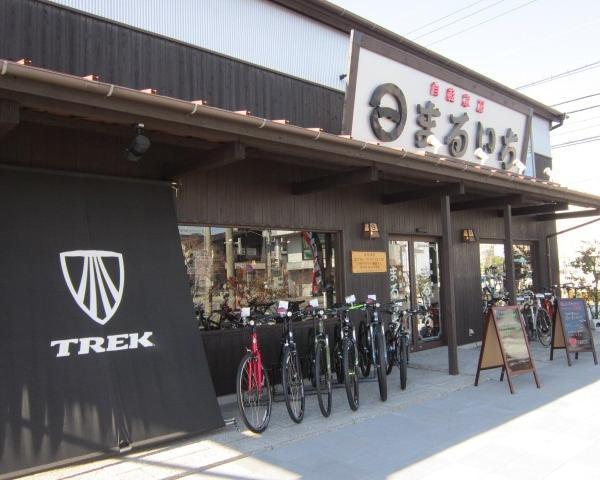 自転車屋まるいち丁田店さんのプロフィール
