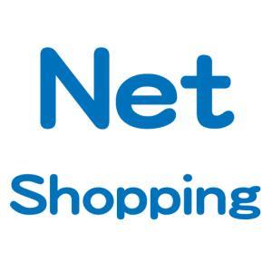 ネット通販お買い得情報