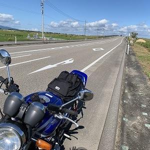 旅バイク情報誌