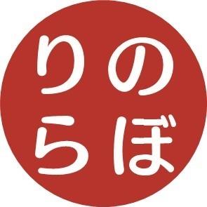 リノベーション&西洋漆喰@札幌