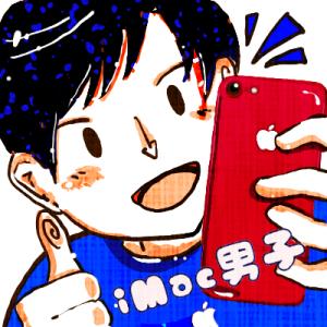 iMac男子よるモブログ