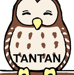 TANTANの雑学と哲学の小部屋
