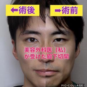 聖心美容クリニック 梅田剛Blog