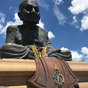 南国好きのタイ不動産投資と旅行記