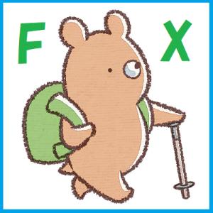 熊のFX的生活