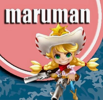 marumanさんのプロフィール