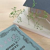 小さな家の家づくりノート 復習編