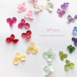 お花で作るレジンアクセサリー・レジュフラワー教室 M*cheriエムシェリー