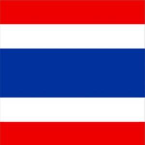 タイ旅行を楽しむ情報とバンコク生活者のつぶやきブログ