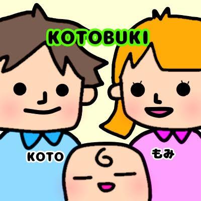 KOTOBUKIのブログ