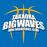 高岡BIGWAVESミニバスケットボールクラブ