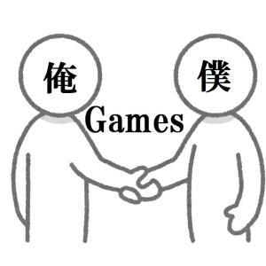 俺僕ゲームBLOG