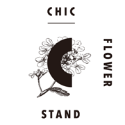 CHIC flowerstand | 鎌倉の花屋