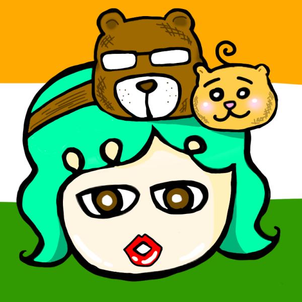シャケ子@インド熊家族さんのプロフィール
