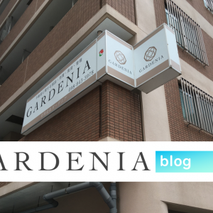 GARDENIA blog|沖縄県那覇市おもろまちにある不動産会社のブログ