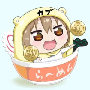 カップメンを作ってる間に1000円稼ぐブログ