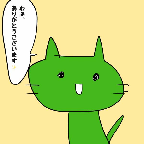 kikiさんのプロフィール