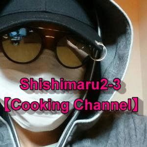 Shishimaru2-3のYou Tube blog