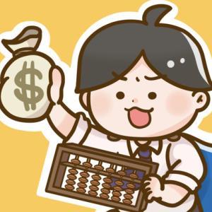 日商簿記1級のインデックス投資!