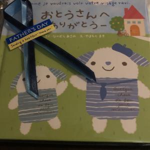 naotoroのブログ
