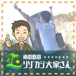 副業x不動産投資1年目の教科書(カテゴリー4冠達成中!!)