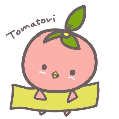 トマトリさんのプロフィール