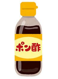 Mr.ぽん酢マンさんのプロフィール