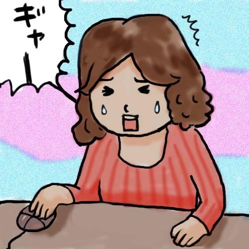 さまんさの株ブログ
