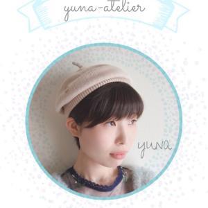 yuna-atelier