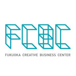 福岡市博多区の貸会議室/福岡クリエイティブビジネスセンター