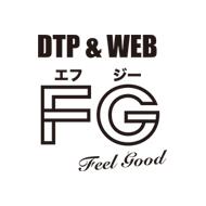 DTP & WEB FG(エフジー)|BLOG