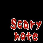 scary note | 怖い話まとめブログ