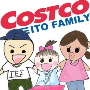コストコ大好き「伊藤家の食卓」