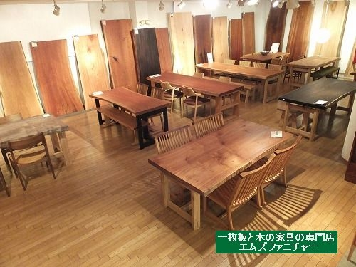 【一枚板と木の家具の専門店エムズファニチャー】 滋賀より