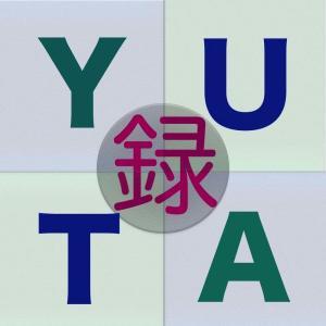 YUTA録 カメラと断酒のブログ