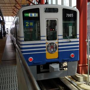 35年ぶりの鉄道模型
