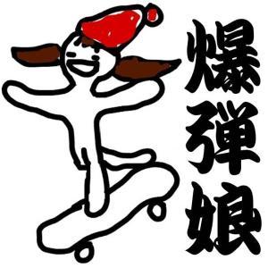yukikoyanoのすっぴんスケート