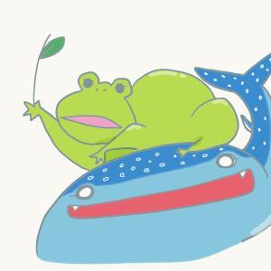 井の中の蛙 ジンベイを知らず