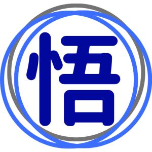 サトリ公式ブログ  現代の賢者へと導く【悟りの書】