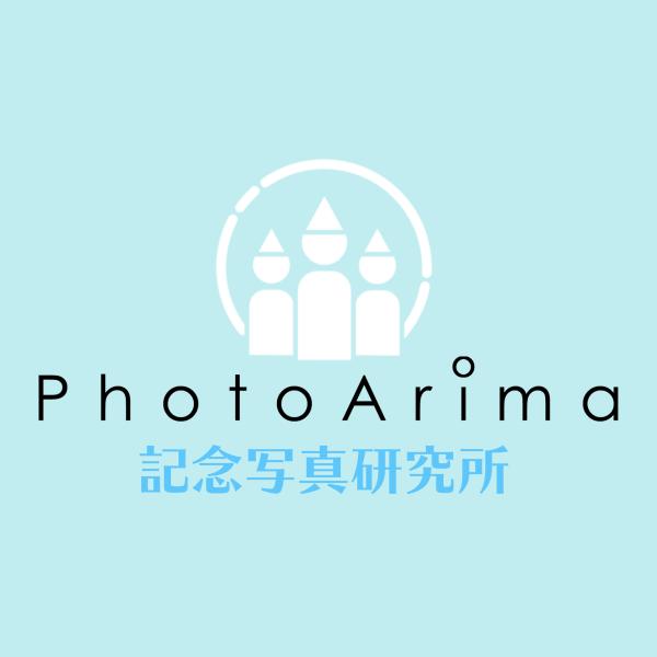 記念写真研究所のブログ